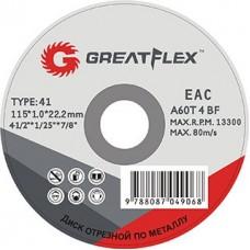 Круг отрезной по металлу Greatflex Т41-125х1.6.22.2 (10/100/400шт)