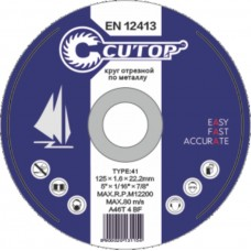 Круг отрезной по металлу и нерж. стали  CUTOP T41 - 125х1,0х22,2 мм (10/100/400шт)