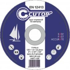 Круг отрезной  по металлу и нерж.стали CUTOP  T41-125х1,6х22,2мм (10/100/400шт)