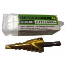 Сверло по мет. и пласт.ступенчатое с Tin покрытием 4-6-8-10-12-14-16-18-20 мм (36392KT)