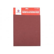 Бумага наждачная LIGRELL 230x280 мм P100, на тканевой основе 10шт. (50)