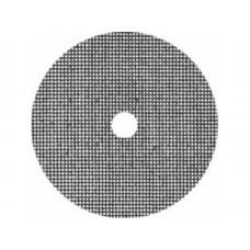 Диск шлифовальный сетчатый, 125мм, Р220 (100шт/уп)