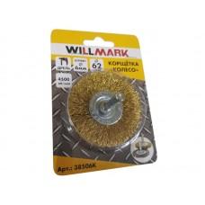 Корщетка WILLMARK тип  колесо для дрели стальная латунированная проволока 0,3мм размер 62мм
