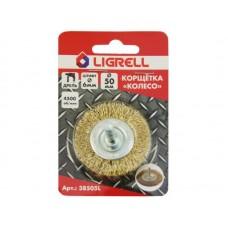 Корщетка LIGRELL тип  колесо для дрели стальная проволока 0,3мм размер 62мм(2,5 )