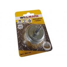 Корщетка WILLMARK тип  чаша для дрели стальная латунированная  проволока 0,3мм размер 50мм