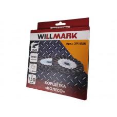Корщетка WILLMARK тип  колесо  для УШМ витая ст. проволока 0,5мм размер 150мм посад. 22,2мм
