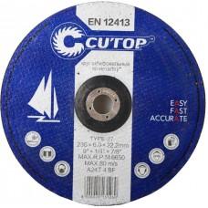 Круг зачистной по металлу CUTOP T27-230*6.0*22.2 (5/15/30шт)