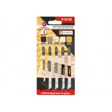 Полотна для лобзика LIGRELLНабор T101AO,T101BR,T101B,T144D,T111C (набор 5шт)  по дереву, ламинату (41010L)