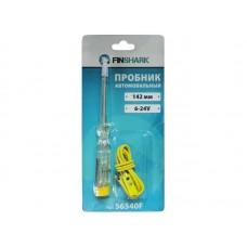 Пробник автомобильный FINSHARK 142мм, 6-24V, фиксатор  крокодил , съемный провод 150см. (56540F)(10/120)