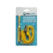 Пробник автомобильный FINSHARK 113мм, 6-24V, фиксатор  крокодил , провод 150см. (56550F) (12/240)
