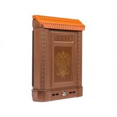 Ящик почтовый Премиум пластиковый, внешний, с замком с орлом (в комплекте металлический замок с 2-мя ключами)