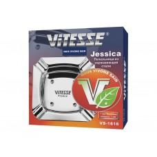 VS-1616 (96/24) Пепельница из н/ст VITESSE